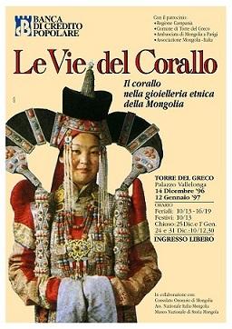 Book-Vie del Corallo-Mongolia -MOSTRA 96-97- P
