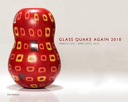 EXPO - glass-quake-2010