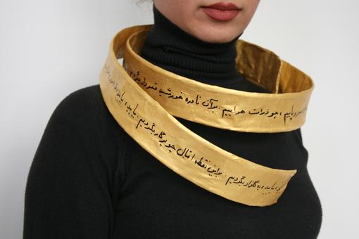 PEGAH ASHRAFI _ poesia iraniana (Ecole Poli.Design bijou MILAN)
